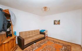 2-комнатная квартира, 37 м², 5/5 этаж, Кравцова 1/2 за 11 млн 〒 в Нур-Султане (Астана), Сарыарка р-н