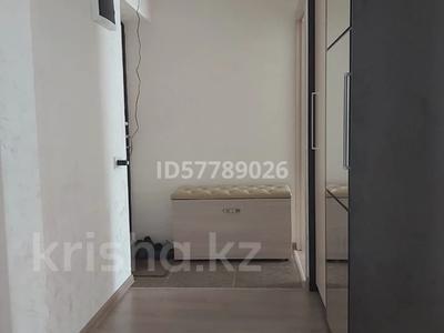 4-комнатная квартира, 74 м², 4/5 этаж, мкр №11, Мкр 11 30 за 29 млн 〒 в Алматы, Ауэзовский р-н