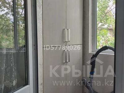 4-комнатная квартира, 74 м², 4/5 этаж, мкр №11, Мкр 11 30 за 29 млн 〒 в Алматы, Ауэзовский р-н — фото 10