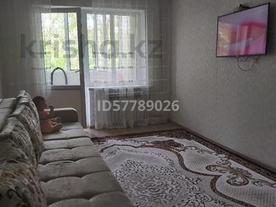 4-комнатная квартира, 74 м², 4/5 этаж, мкр №11, Мкр 11 30 за 29 млн 〒 в Алматы, Ауэзовский р-н — фото 7