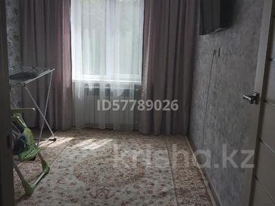 4-комнатная квартира, 74 м², 4/5 этаж, мкр №11, Мкр 11 30 за 29 млн 〒 в Алматы, Ауэзовский р-н — фото 9