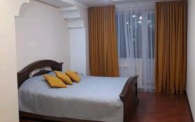 1-комнатная квартира, 105 м², 8/9 этаж посуточно, 12 микрорайон 51 за 12 000 〒 в Актобе, мкр 12