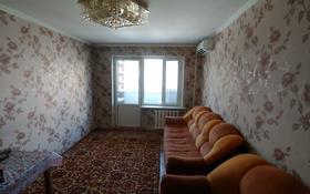 3-комнатная квартира, 60 м², 3/5 этаж помесячно, Самал 13 за 80 000 〒 в Талдыкоргане