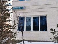 Офис площадью 123 м²