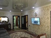 3-комнатный дом, 100 м², 3 сот.