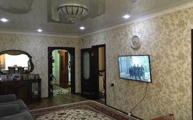 3-комнатный дом, 100 м², 3 сот., Люксембург за 23 млн 〒 в Павлодаре