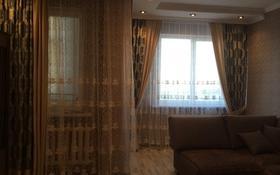 2-комнатная квартира, 87 м², 15/18 этаж, Калдаякова 1 — Нажимеденова за 28 млн 〒 в Нур-Султане (Астана), Алматы р-н