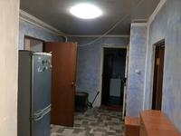 4-комнатный дом, 82 м², 15 сот.
