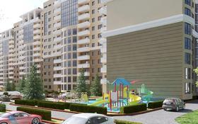 2-комнатная квартира, 45.2 м², Толе би — Гагарина за ~ 20.4 млн 〒 в Алматы, Алмалинский р-н