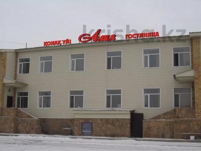 1 комната, 30 м², Крамского 29 — Ермекова за 33 000 〒 в Караганде, Казыбек би р-н — фото 6