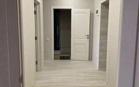 2-комнатная квартира, 60 м², 4/6 этаж, мкр Строитель 37/1 за 21.5 млн 〒 в Уральске, мкр Строитель