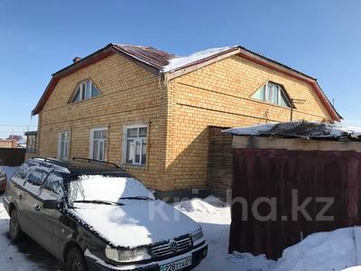 9-комнатный дом, 289.9 м², 10 сот., Шапагат 70 за 35 млн 〒 в Кояндах — фото 5