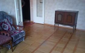 1-комнатная квартира, 35 м², 4/5 этаж, Курмангазы 117 — Досмухамедова за 18 млн 〒 в Алматы, Алмалинский р-н