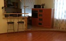 5-комнатная квартира, 122.5 м², 1/5 этаж, Крупской — 1 мая - Крупской за 39 млн 〒 в Павлодаре