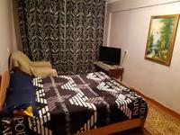 1-комнатная квартира, 50 м², 1/6 этаж посуточно