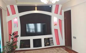 3-комнатная квартира, 48 м², 5/5 этаж, Абая за 13.5 млн 〒 в Атырау