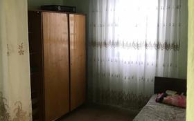 3-комнатный дом, 70 м², 12 сот., Уйтас за 3.3 млн 〒 в Талдыкоргане