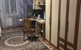 3-комнатная квартира, 108.8 м², 8/9 этаж, Кунаева — Шыганака Берсиева за ~ 16.2 млн 〒 в Актобе