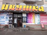 Магазин площадью 2019.5 м²