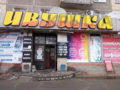 Магазин площадью 2019.5 м², Виноградова 15 за 495 млн 〒 в Усть-Каменогорске