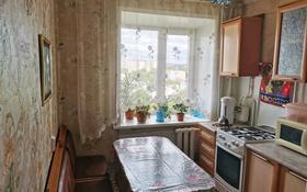 3-комнатная квартира, 62.3 м², 8/9 этаж, Пушкина 100 за 15.5 млн 〒 в Семее