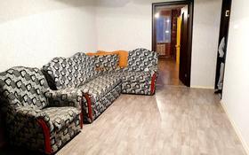 2-комнатная квартира, 48 м², 5/5 этаж помесячно, Димитрова 84 за 45 000 〒 в Темиртау