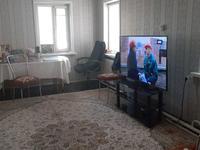 3-комнатный дом, 69 м², 5 сот., Пушкина — Дзержинского за 17 млн 〒 в Костанае