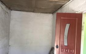 Дача с участком в 6 сот., мкр Асар-2, Кайнар-Булак за 4 млн 〒 в Шымкенте, Каратауский р-н