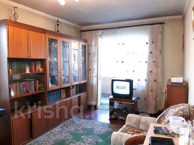 2-комнатная квартира, 44.8 м², 2/2 этаж, АКНМ за 12 млн 〒 в Бесагаш (Дзержинское) — фото 2