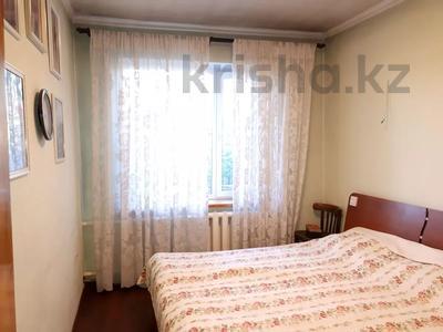 2-комнатная квартира, 44.8 м², 2/2 этаж, АКНМ за 12 млн 〒 в Бесагаш (Дзержинское) — фото 16