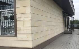 Магазин площадью 250 м², мкр Айгерим-2, Мкр Айгерим-2 2 — Шугыла за 73 млн 〒 в Алматы, Алатауский р-н