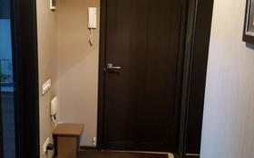 2-комнатная квартира, 53 м², 3/4 этаж, Ауезова Гоголя Ауезова 8 за 26 млн 〒 в Алматы, Алмалинский р-н