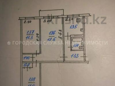 3-комнатная квартира, 58 м², 4/4 этаж, мкр №9, Ю. Кима — Саина за 16.5 млн 〒 в Алматы, Ауэзовский р-н