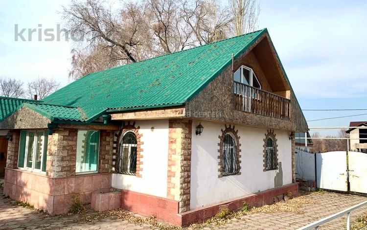 Участок 17 соток, Байжанова за 17.5 млн 〒 в Талгаре