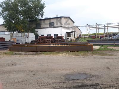 Промбаза 1.2 га, Универсальная 7 — Партизанская за 420 млн 〒 в Петропавловске — фото 12