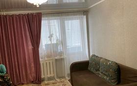 2-комнатная квартира, 60 м², 7/9 этаж, Украинская за 11.5 млн 〒 в Уральске