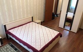 3-комнатная квартира, 130 м², 24/6 этаж помесячно, Кунаева 12 за 300 000 〒 в Нур-Султане (Астана), Есильский р-н