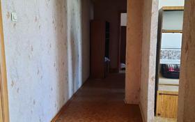 3-комнатная квартира, 68 м², 3/6 этаж, Жамбыла 154 за 13.5 млн 〒 в Кокшетау