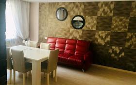 5-комнатная квартира, 134 м², 2/5 этаж, Гоголя 53/1 за 50 млн 〒 в Караганде, Казыбек би р-н