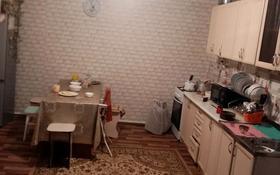 3-комнатный дом, 70 м², 6.5 сот., мкр Шанырак-5 117 за 25 млн 〒 в Алматы, Алатауский р-н