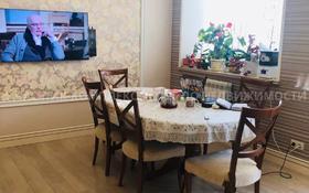 3-комнатная квартира, 120 м², 1 этаж, Жубан Ана за 68 млн 〒 в Нур-Султане (Астана)