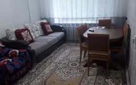 4-комнатная квартира, 76 м², 3/9 этаж, 50 лет Октября 55 за 11.5 млн 〒 в Рудном