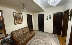 4-комнатная квартира, 115 м², 7/9 этаж, Толе би 78 — Чайковского за 56 млн 〒 в Алматы, Алмалинский р-н