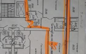 2-комнатная квартира, 64 м², 4/9 этаж, Жумабаева 60/4 — Айнаколь за 19 млн 〒 в Нур-Султане (Астана), Алматы р-н