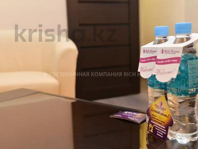 1-комнатная квартира, 35 м², 4/5 этаж посуточно, Ермекова 35 за 10 995 〒 в Караганде, Казыбек би р-н — фото 4