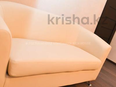 1-комнатная квартира, 35 м², 4/5 этаж посуточно, Ермекова 35 за 10 995 〒 в Караганде, Казыбек би р-н — фото 6
