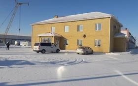 Промбаза 1.6 га, Ондирис 35/2 за 5 млн 〒 в Нур-Султане (Астана), Сарыарка р-н