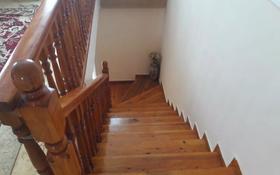 8-комнатный дом, 360 м², 6 сот., Бульварная за 65 млн 〒 в Таразе