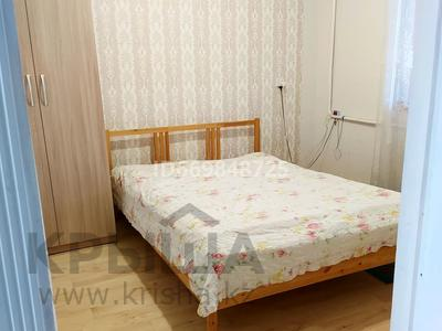 5-комнатный дом, 150 м², 15 сот., Тауелсиздик за 13.5 млн 〒 в Павлодаре
