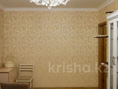 2-комнатная квартира, 47 м², 2/4 этаж, проспект Достык — Омаровой за 25.5 млн 〒 в Алматы, Медеуский р-н — фото 5